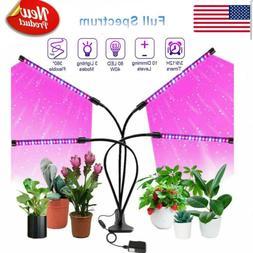 4 Head LED Grow Light UV Lamp Indoor Full Spectrum Plants Ve
