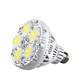 SANSI 30W LED Plant Light Bulb Full Spectrum LED Grow Light