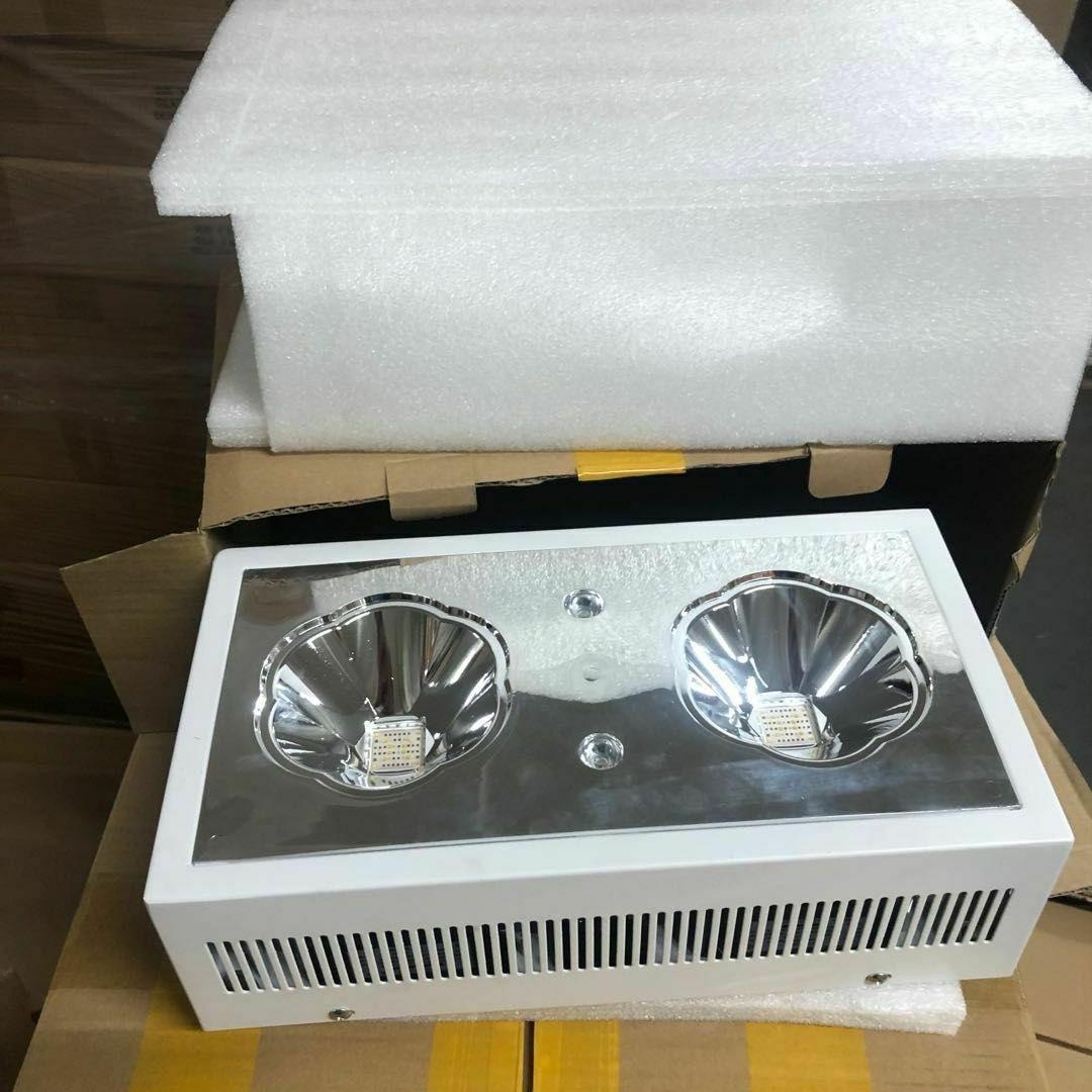 1400W LED GROW LAMP FULL SPECTRUM FLOWER HYDROPONICS ❤