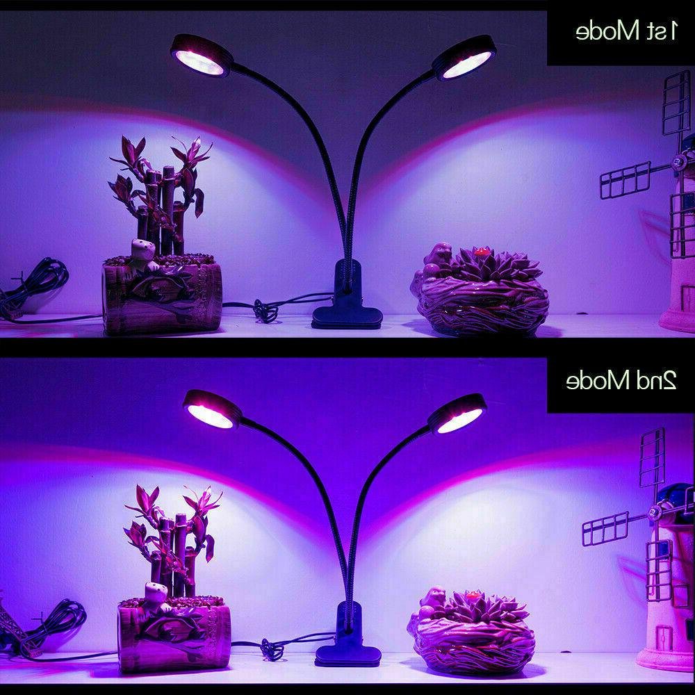 16W Dual Head Grow Light Plants Hydroponics Lamp