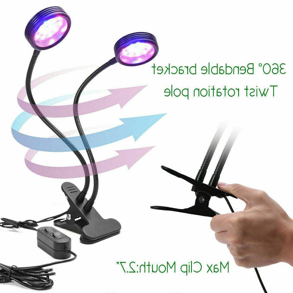 16W Dual Head Plants Garden Lamp