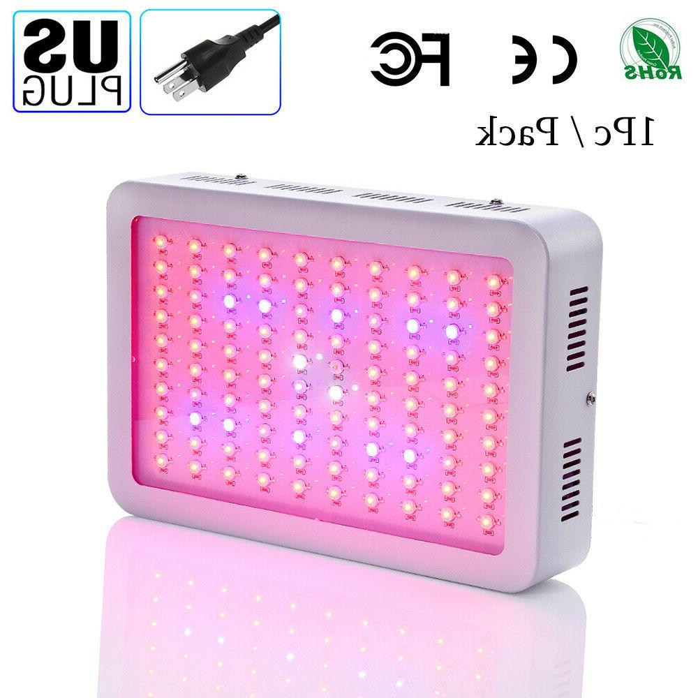 600w diy 2 300w led grow light