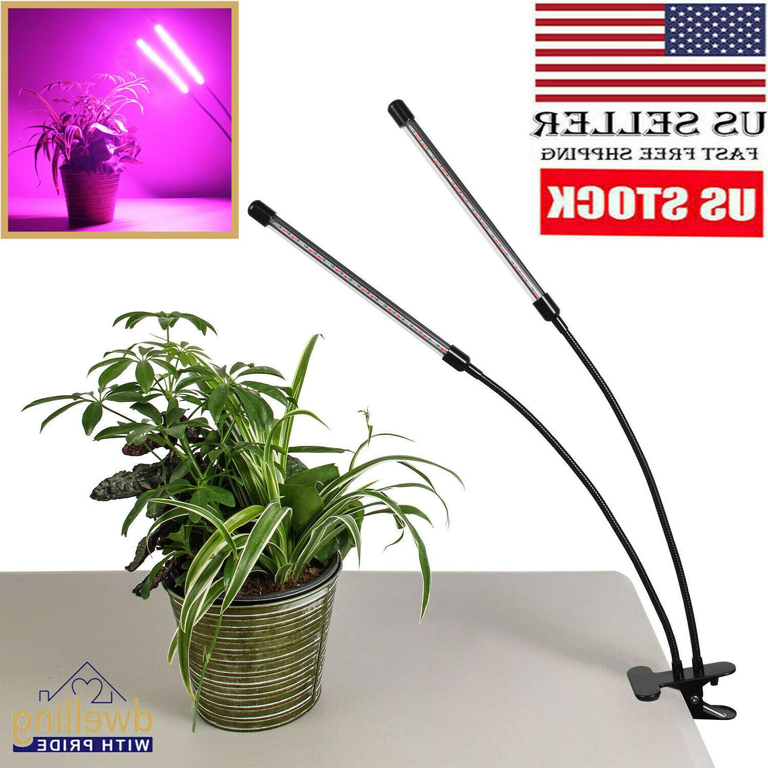 Dual Head LED Plant Grow Light Lamp Bulb Full Spectrum for I