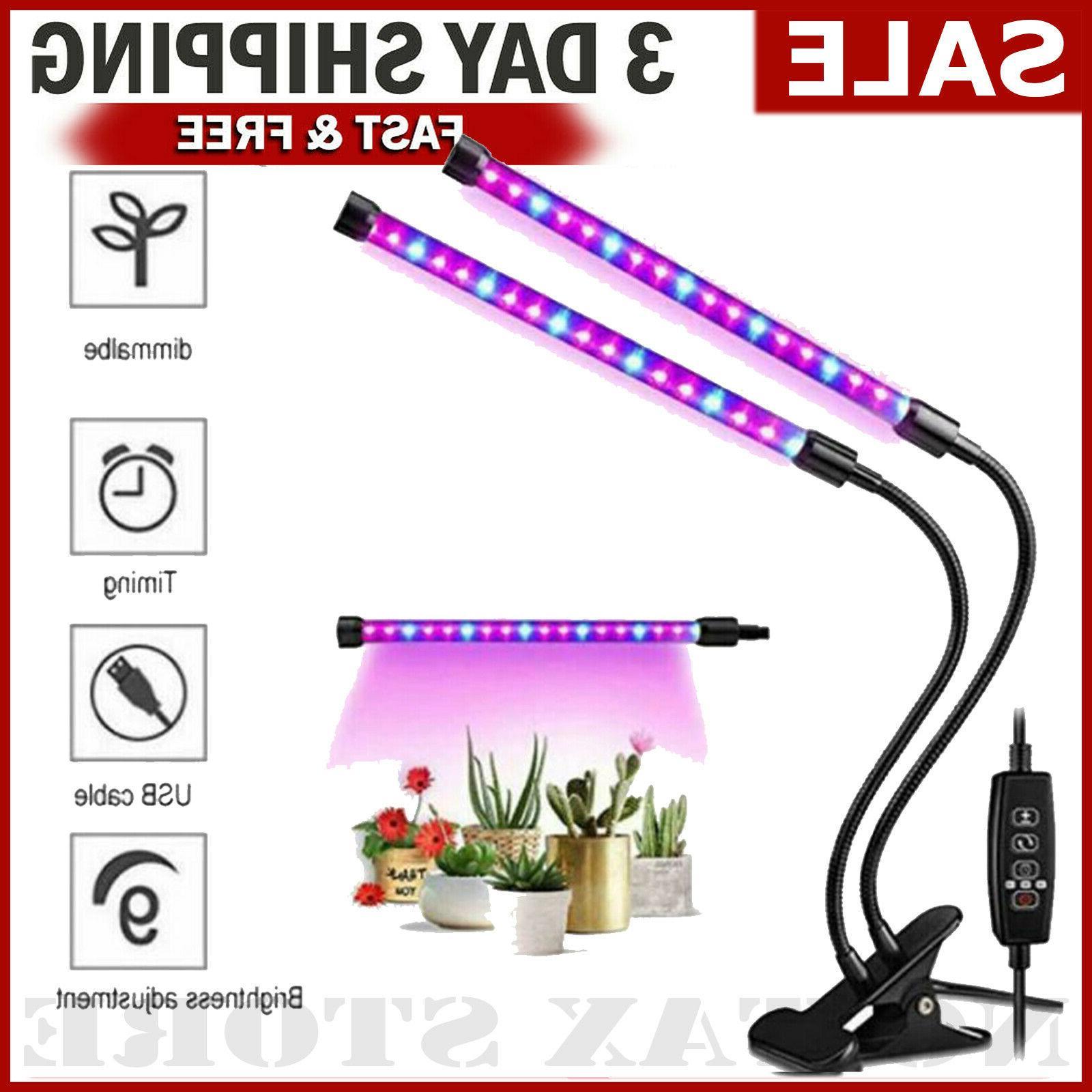 led grow light plant growing lamp lights