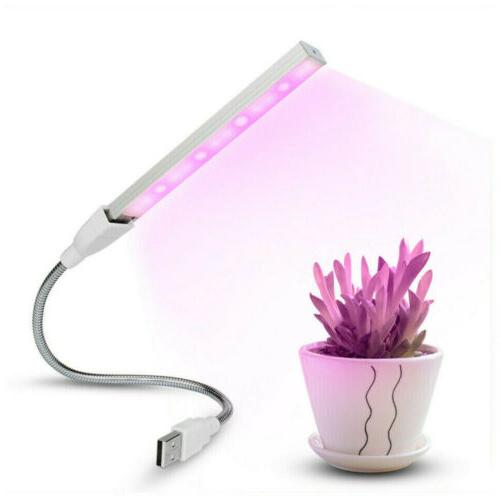 Mini USB Power Light Lamp 27 LED 4.5W Gardening