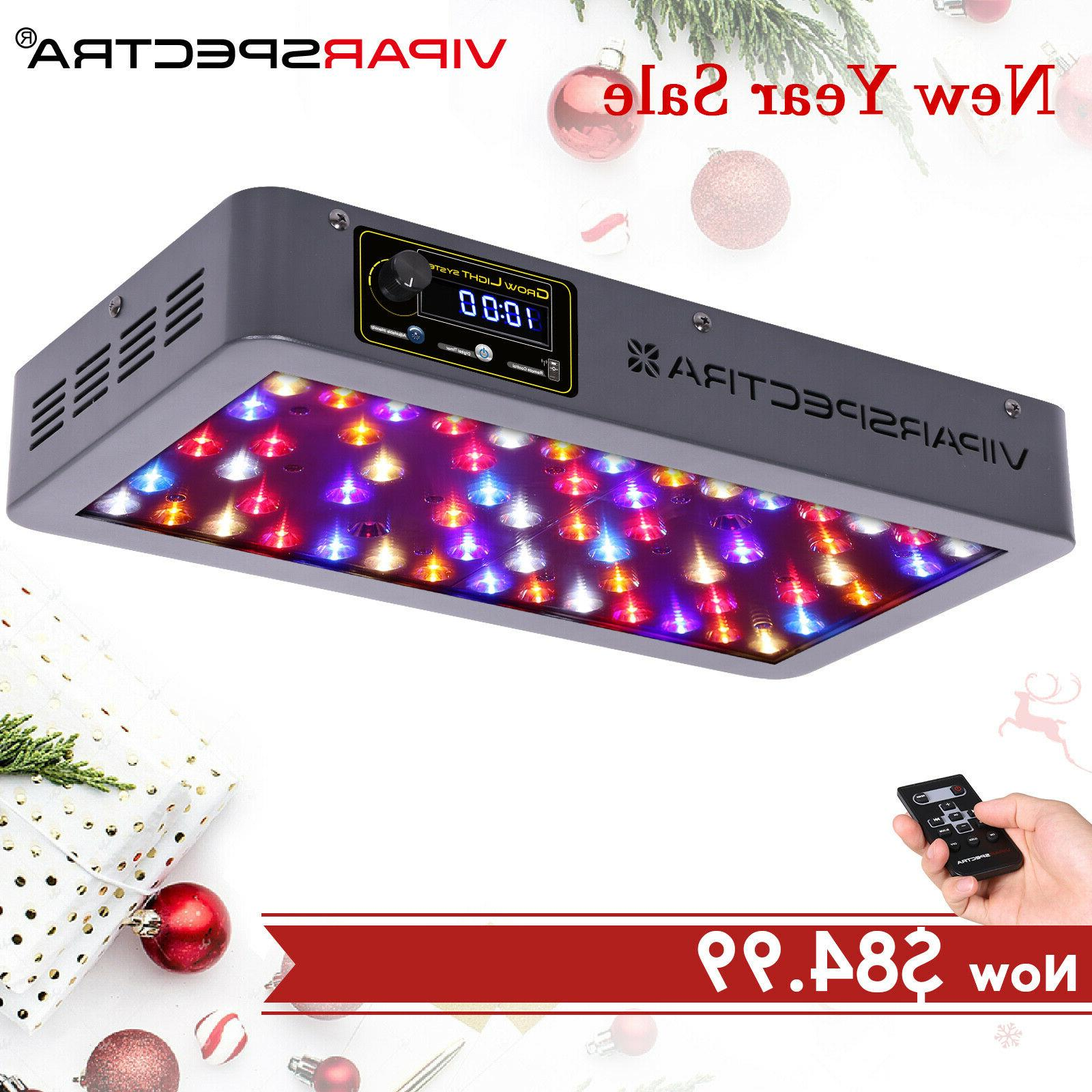 timer control dimmable 300w led grow light