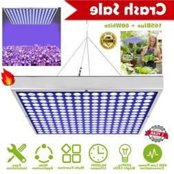 LED Grow Light 225LED UV IR Growing Lamp for Indoor Plants H