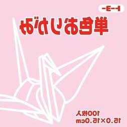 Toyo Origami Paper Single Colour - Light Pink - 15cm, 100 Sh