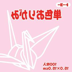 Toyo Origami Paper Single Color - Light Pink - 15cm, 100 She